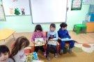 Национална седмица на четенето