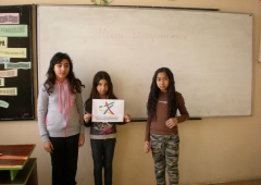 Моят български език -5 клас